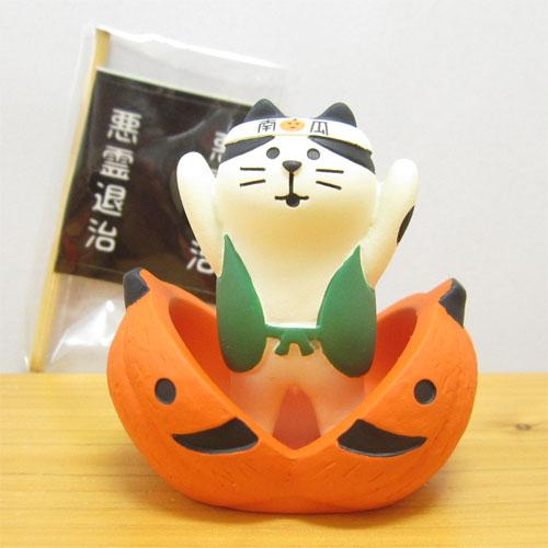 DECOLE(デコレ) concombre(コンコンブル) あっぱれNIPPONハロウィン かぼ太郎猫