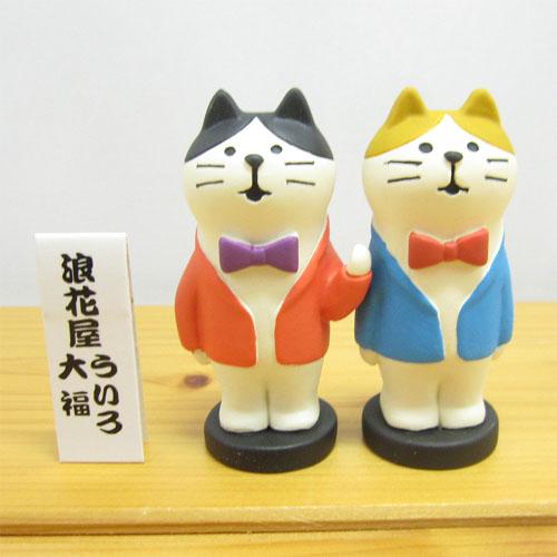 DECOLE(デコレ) concombre(コンコンブル) 旅猫 新春寄席 漫才コンビ 大福&ういろ