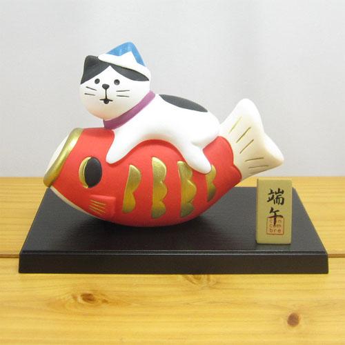 DECOLE(デコレ) concombre(コンコンブル) 2020五月飾り 素焼き陶器の節句飾り 鯉のぼり猫