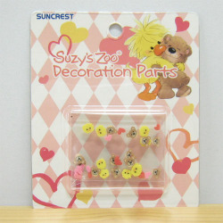Suzy's Zoo(スージー・ズー) デコレーションパーツ ハートセット