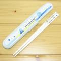 グーグーズ ランチシリーズ 箸&ケース(ぞうクルマ)