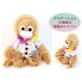 Baby Coco&Natsu(ベイビーココ&ナツ) HAWAIIシリーズ ベイビーココ ハワイ ぬいぐるみSS