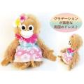 Baby Coco&Natsu(ベイビーココ&ナツ) HAWAIIシリーズ ベイビーナツ ハワイ ぬいぐるみSS