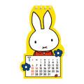 ミッフィー ダイカット 卓上カレンダー2019