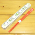 ディック・ブルーナ miffy(ミッフィー) 抗菌 食洗機対応 箸&ケース16.5cm
