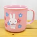 ディック・ブルーナ miffy(ミッフィー) 抗菌 食洗機対応 カップ200ml(ピンク)