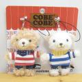 COBE COBE(コービーコービー) ストラップセット(ボーダー)