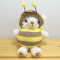 COBE COBE(コービーコービー) ミニリュックキーチェーン ミツバチ