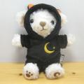 COBE COBE(コービーコービー) HAPPY HALLOWEEN ぬいぐるみキーチェーン くろネコ(ホワイト)
