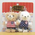 COBE COBE(コービーコービー) ミニミニコービー ボールチェーンストラップセット USコービー