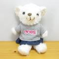 COBE COBE(コービーコービー) ぬいぐるみSサイズ キーチェーン付き CトレーナーGY