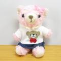 COBE COBE(コービーコービー) ぬいぐるみSサイズ キーチェーン付き COBEパーカーWH桜