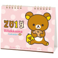 リラックマ 卓上カレンダー(リラックマ 干支)