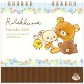 リラックマ 卓上カレンダー(リラックマ 水彩)
