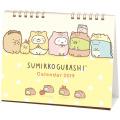 すみっコぐらし 卓上カレンダー(すみっコぐらし 干支)