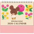 くまのがっこう 卓上ポップカレンダー(ジャッキー) 【2020年 カレンダー】