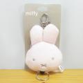 ディック・ブルーナ ミッフィー(miffy) まるっとリール(ピンク)