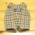 童心 日本製オリジナル クマのフカフカ Sサイズ用 コスチューム(チドリグリーンサロペット)
