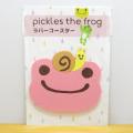 カエルのピクルス(かえるのピクルス) ラバーコースター ピンク