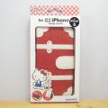 サンリオ キティ(Hello Kitty) トランク型カバー(フレンズ)【iPhone6対応】