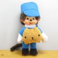 カピバラさん×モンチッチシリーズ お兄さんモンチッチ〜ン S