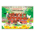 くまのがっこう 卓上カレンダー(ジャッキーのしあわせ) 【2018年 カレンダー】