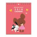 くまのがっこう 卓上カレンダー(ジャッキーとミルク) 【2018年 カレンダー】