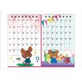 くまのがっこう セパレート 卓上カレンダー2019