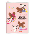 くまのがっこう A6マンスリー&ウィークリー(ピンク) 【2018年 スケジュール帳】
