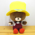 くまのがっこう やわらかシリーズ やわらか ビーンドール ジャッキー パーティ 帽子