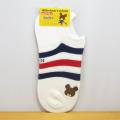 くまのがっこう スニーカー用ソックス 刺繍 3ライン ホワイト