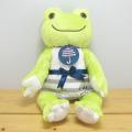 カエルのピクルス(かえるのピクルス) マルシェドピクルス ビーンドール2 グリーン