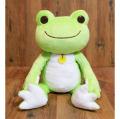 カエルのピクルス(かえるのピクルス) ボンジュールピクルスシリーズ ぬいぐるみMサイズ(グリーン)