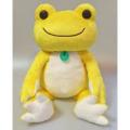 カエルのピクルス(かえるのピクルス) ボンジュールピクルスシリーズ ぬいぐるみMサイズ(イエロー)