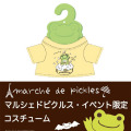 カエルのピクルス(かえるのピクルス) マルシェドピクルス・イベント限定コスチューム ピクルス ミニTシャツ(お洗濯)