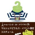 カエルのピクルス(かえるのピクルス) マルシェドピクルス・イベント限定コスチューム ピクルス ミニTシャツ(カメラ)