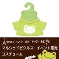 カエルのピクルス(かえるのピクルス) マルシェドピクルス・イベント限定コスチューム ピクルス ミニTシャツ(フェイス)
