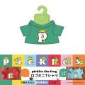 カエルのピクルス(かえるのピクルス) コスチュームシリーズ ロゴミニTシャツ(グリーン)