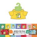 カエルのピクルス(かえるのピクルス) コスチュームシリーズ ロゴミニTシャツ(イエロー)