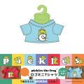 カエルのピクルス(かえるのピクルス) コスチュームシリーズ ロゴミニTシャツ(ブルー)