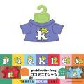 カエルのピクルス(かえるのピクルス) コスチュームシリーズ ロゴミニTシャツ(パープル)