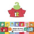 カエルのピクルス(かえるのピクルス) コスチュームシリーズ ロゴミニTシャツ(レッド)