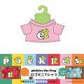 カエルのピクルス(かえるのピクルス) コスチュームシリーズ ロゴミニTシャツ(ピンク)