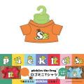 カエルのピクルス(かえるのピクルス) コスチュームシリーズ ロゴミニTシャツ(オレンジ)