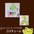 カエルのピクルス(かえるのピクルス) コスチュームシリーズ ピクルス ミニTシャツ フルーツ