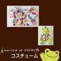 カエルのピクルス(かえるのピクルス) コスチュームシリーズ ピクルス アロハシャツ フルーツ