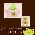 カエルのピクルス(かえるのピクルス) コスチュームシリーズ ピクルス ミニTシャツ 絵本柄