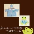カエルのピクルス(かえるのピクルス) コスチュームシリーズ ピクルス パジャマ(ブルー)