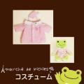 カエルのピクルス(かえるのピクルス) コスチュームシリーズ ピクルス パジャマ(ピンク)