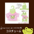 カエルのピクルス(かえるのピクルス) ハート ミニTシャツ